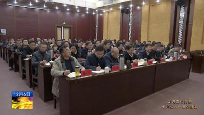 州委宣讲团到来凤宣讲党的十九届四中全会精神