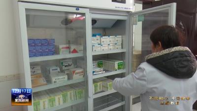 卫健系统出实招为民服务解难题