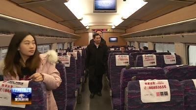 邢祖训到火车站调研
