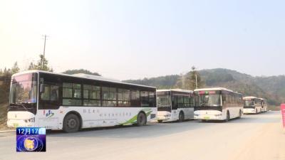 记者带你体验来凤火车站公交线路之旅