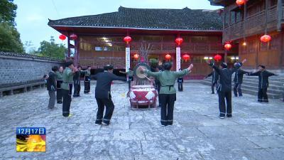 """来凤3项国家级""""宝贝""""入选最新国家级非物质文化遗产代表性项目保护单位名单"""