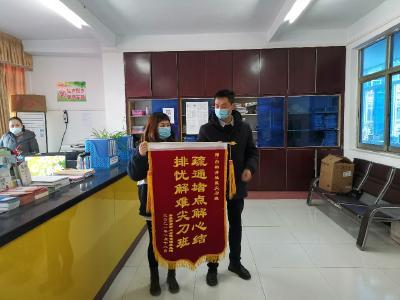 """鹤峰:""""五级递单""""解民忧 社区治理暖人心"""