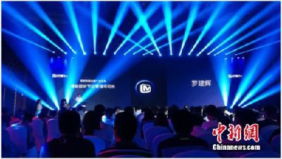 全新智能电视系统MUI问世 芒果TV全面进军硬件领域
