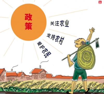 孙兵在市农村工作领导小组会上指出 以新理念统领三农工作