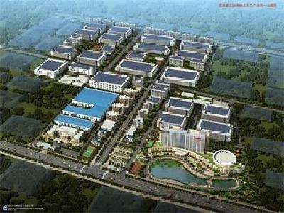 万华生态产业园项目签约落户东宝区