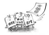 荆门市公证处1-7月工作简析