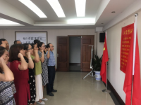 """市房管局开展第五个""""党员主题活动日""""活动"""