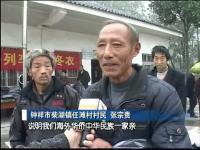 海外华侨为钟祥灾区捐赠物资