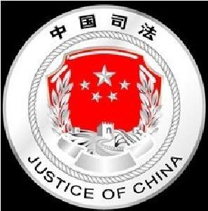 """安陆府法律服务所着力抓好""""五个""""建设在服务中求发展"""