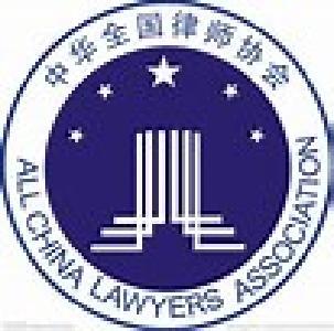 荆门市律协举办2016年度律师继续教育培训