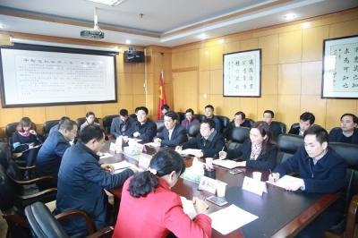 市委组织部召开全体干部会议