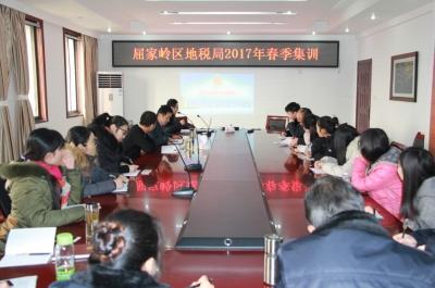 屈家岭地税局组织开展2017年春训