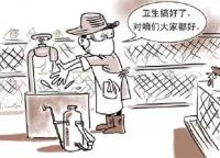 科学理性应对H7N9疫情,这些事你要知道!