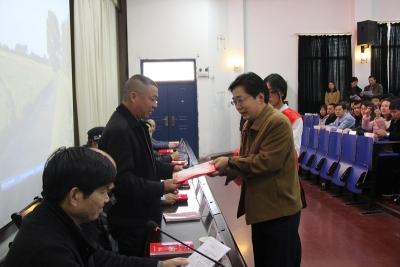 荆门技师学院举行客座教授聘任仪式