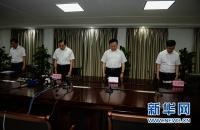 """丰县""""6·15""""爆炸事件初步判定为刑事案件"""