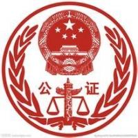 荆门市召开公证质量督查和公证改革专题会议