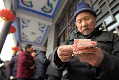 事业单位人员违纪将影响养老金 哪些红线不能碰?