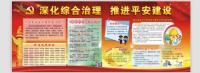 张依涛在收听收看全省第十三次法治宣传教育工作电视电话会后要求 坚持正确方向 突出工作重点 压实政治责任
