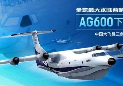 从飞机上往下看长江