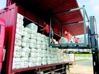 湖北及时向九寨沟地震灾区发出中央救灾物资
