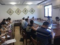京山县司法局召开半年工作总结会议
