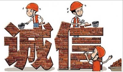荆门社会信用体系建设受省肯定