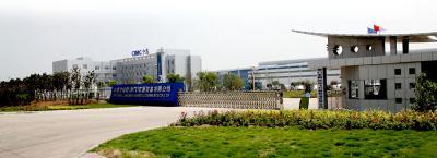 荆门丨争取2018年国家工业转型升级资金800万元
