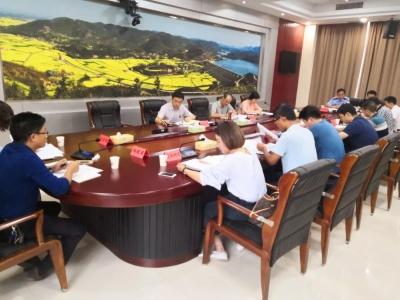 创城指挥部办公室召开第五次会议,七项工作将强力推进!