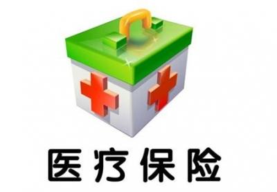 所有东宝区参保职工,9月1日起你的医保将有新变化,在门诊看病也可以报销啦~~