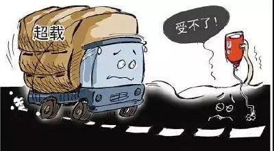 交警给货运车辆划了一个大红圈,东宝这些路段被列为禁行......