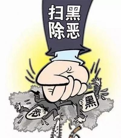 """区委常委会专题研究扫黑除恶,刘振军连提四个""""全力以赴""""……"""