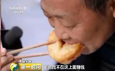 JMTV摄制的节目又上央视,这次是因为美食...