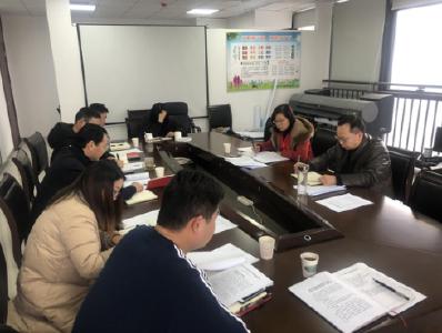 市城乡规划局漳河新区分局召开2月份党员主题日活动