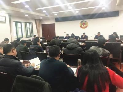 市政协机关传达学习省市重要会议精神