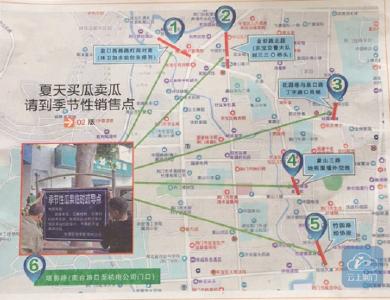 本月20日起,荆门城区设15个临时瓜果疏导点,瓜农可到这些地方卖瓜!