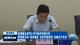 漳河新区召开上半年经济形势分析暨招商引资、项目建设、优化营商环境、金融工作会议