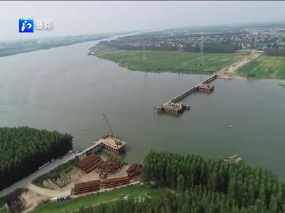 沙洋汉江公路二桥项目快速推进