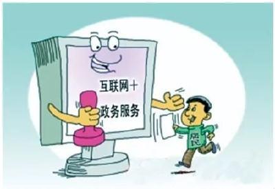 """如何优化政务服务环境?东宝19家企业与职能部门""""面对面""""!"""