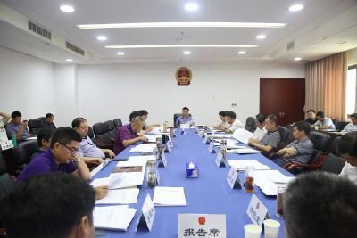 市九届人大常委会召开第三十四次主任会议