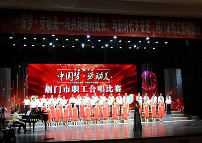 市审计局参加庆祖国70华诞合唱比赛