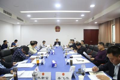 市九届人大常委会召开第三十五次主任会议