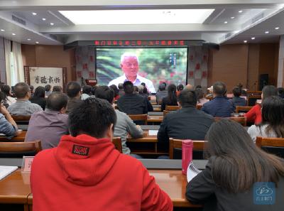 """荆门市审计局举办""""不忘初心,牢记使命""""主题教育""""公开课"""""""