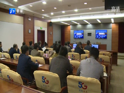 荆门将组团参加第二届中国国际进口博览会