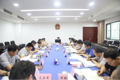 市人大常委会党组中心组开展集中学习