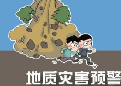 多措并举,综合防治地质灾害