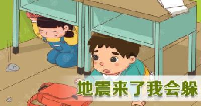 荆门市局积极防范孝感应城市地震诱发次生灾害