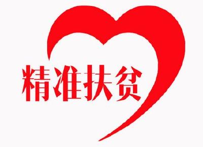 """市审计局党组书记、局长谢继先赴包联青龙村开展第六个全国""""扶贫日""""活动"""