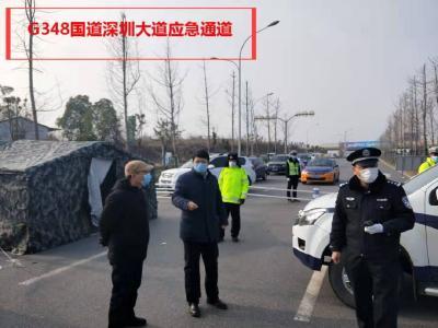 打赢疫情防控阻击战   荆门交通党员冲在前
