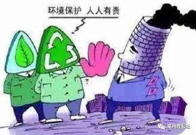 荆门市人民政府关于进一步加强荆门市中心城区高污染燃料禁燃区管控工作的通告
