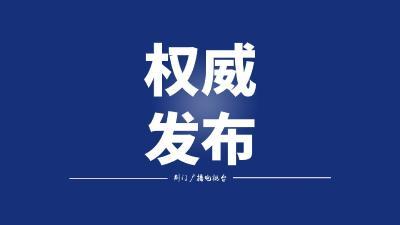 零点直击!湖报记者探访武汉关闭过江隧道现场
